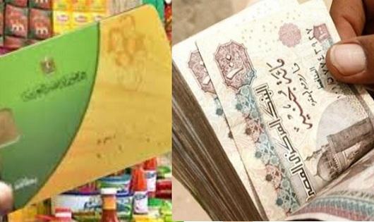 """""""زيادة الفرد من 50 إلى 200 جنية"""" عبدالعزيز يزف بشرى سارة للمصريين حول زيادة الدعم على البطاقات التموينية"""