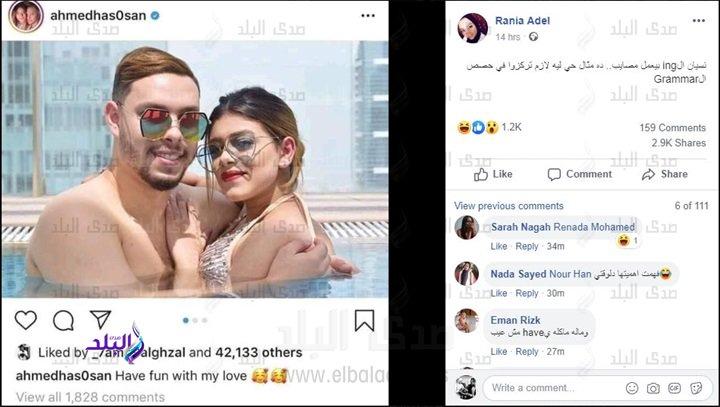"""بالفيديو والصور.. """"استمتعوا بحبي"""" أحمد حسن يثير الجدل من جديد بصور له مع زوجته زينب 2"""