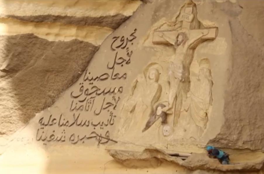 بولندي يجعل من أحد الأديرة في القاهرة تحفة فنية ومزاراً سياحياً 2