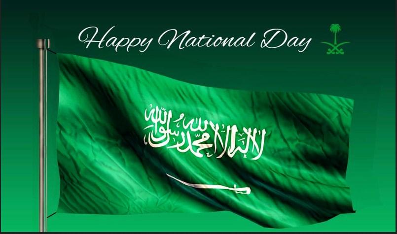 """بطاقات تهنئة اليوم الوطني السعودي 89 وصور تهاني يوم توحيد السعودية 2019/ 2020 تحت شعار """"همة حتى القمة"""" 1"""