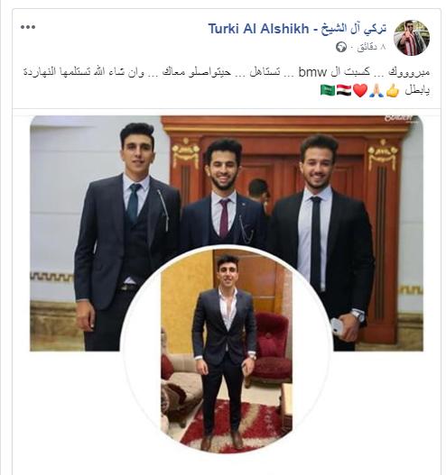 بالصور  تركي آل شيخ يمنح مشجع مصري سيارة «BMW» 1