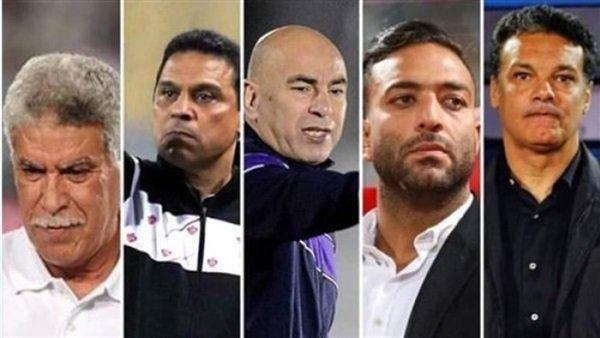 عاجل ورسمي.. اتحاد الكرة يعلن إسم المدير الفني الجديد لمنتخب مصر