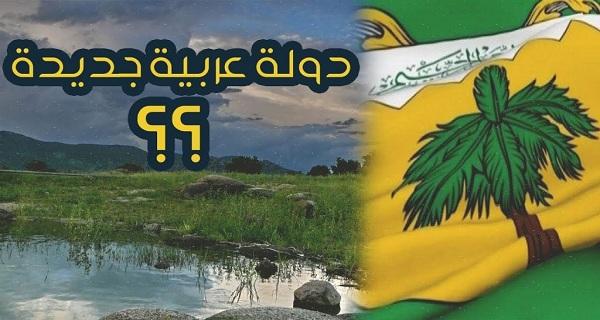 """""""بالفيديو"""" سلامه يكشف تفاصيل إعلان قيام دولة عربية جديدة  على حدود مصر والسودان تسمى """"مملكة الجبل الأصفر"""""""