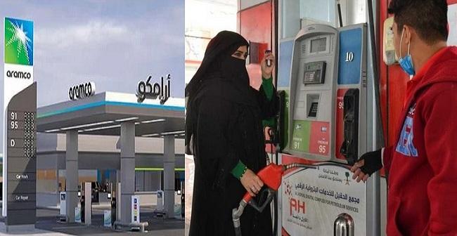 أسعار البنزين الجديدة في السعودية بدايةً من اليوم الأحد 16 فبراير وأرامكو تعلن مراجعة الأسعار كل شهر