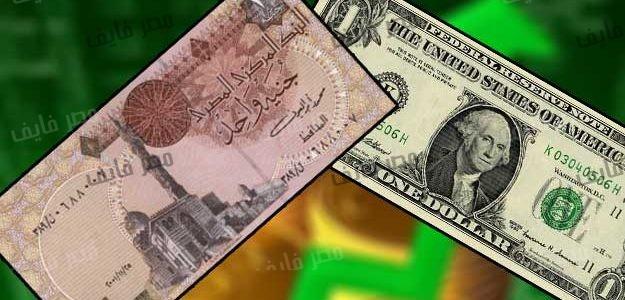 الدولار الأمريكي يسجل اعلى هبوط له أمام الجنيه المصري خلال أسبوع