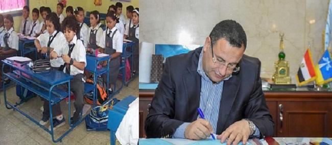 غداً «السبت» إجازة رسمية بجميع مدارس محافظة الإسكندرية بسبب سوء الأحوال الجوية