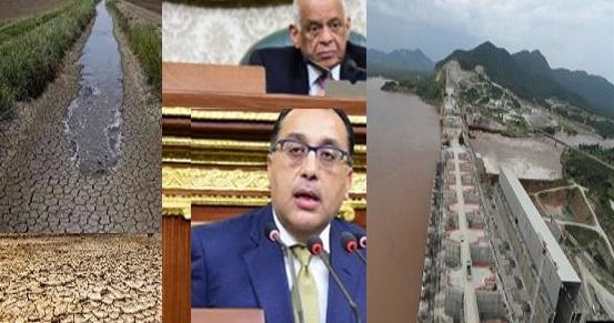 رئيس الوزراء يعلن دخول مصر مرحلة الفقر المائي رسمياً ويكشف عن البدائل بعد الإعلان عن فشل المفاوضات مع أثيوبيا حول سد النهضة