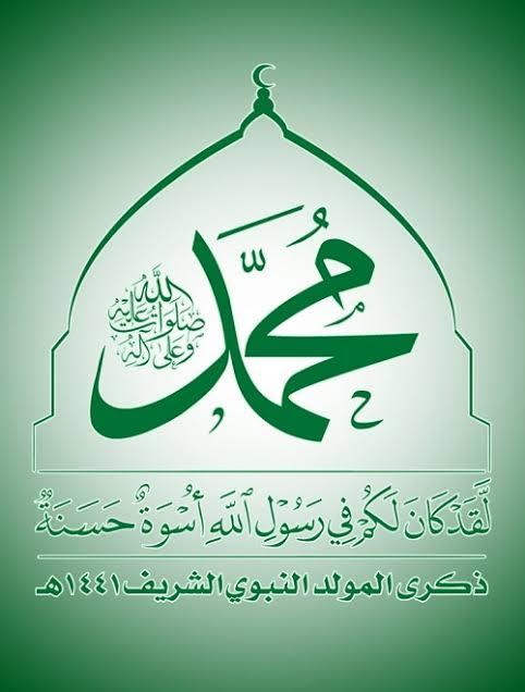 موعد المولد النبوي وأسعار حلاوة المولد في العبد واتيوال وتسيباس 2019 2