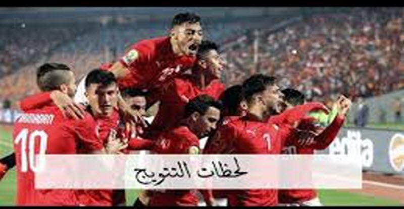 مبروووك للمنتخب الأوليمبي المصري فوزه ببطولة أفريقيا 2019