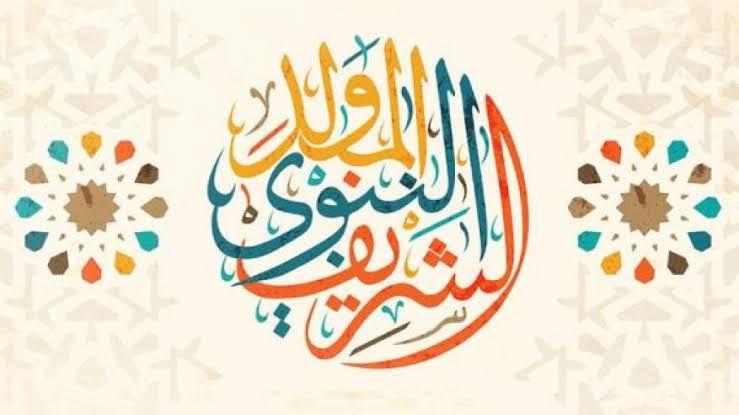 موعد المولد النبوي وأسعار حلاوة المولد في العبد واتيوال وتسيباس 2019 4