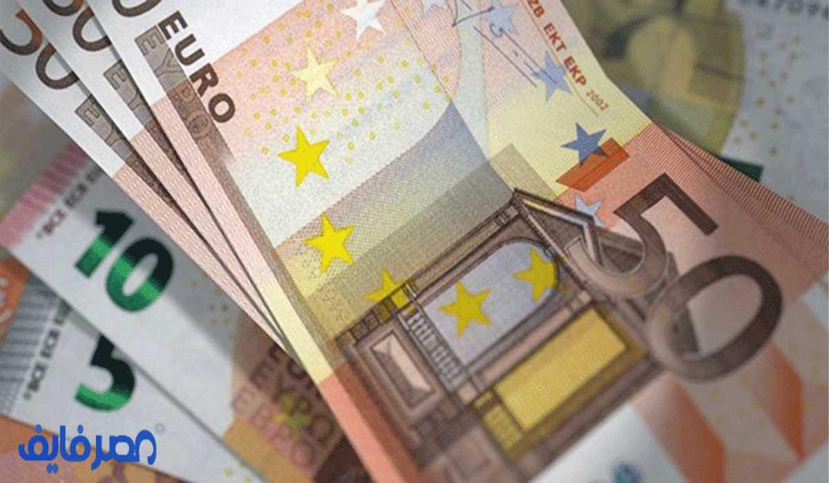 سعر اليورو اليوم في جميع البنوك 1