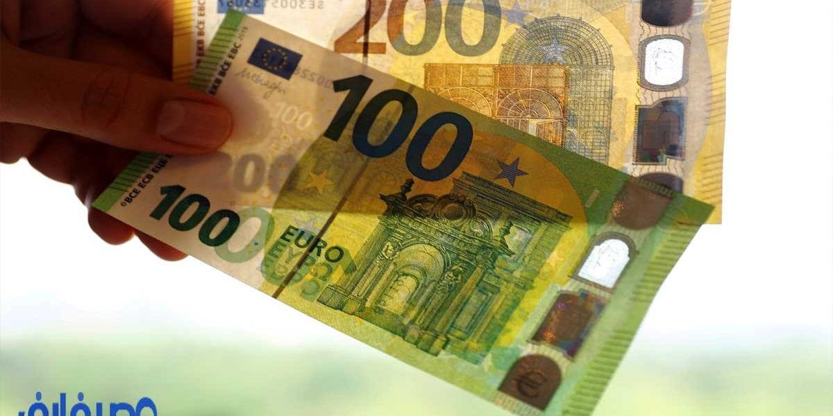 سعر اليورو اليوم في جميع البنوك
