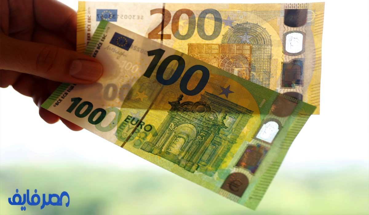 سعر اليورو اليوم في جميع البنوك 2