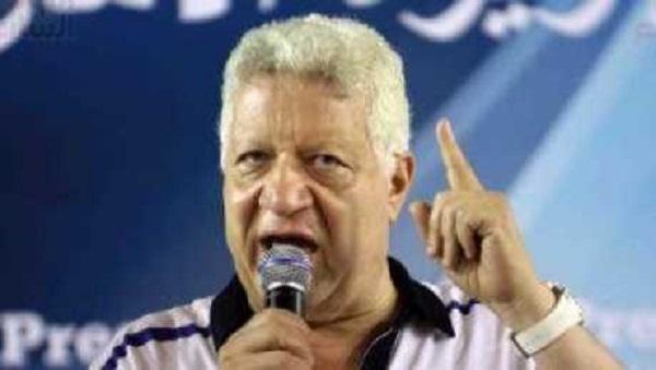 مرتضى منصور بعد هزيمته من انبي