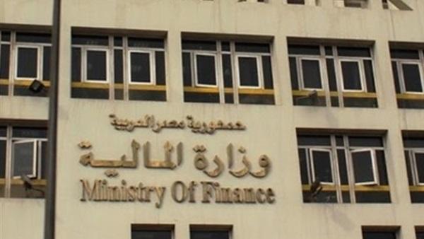 وزارة المالية تعلن عن 157 وظيفة حكومية شاغرة