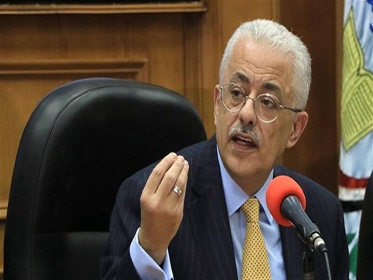 وزير التعليم يحسم الجدل وينفي منح الخميس إجازة رسمية للمدارس