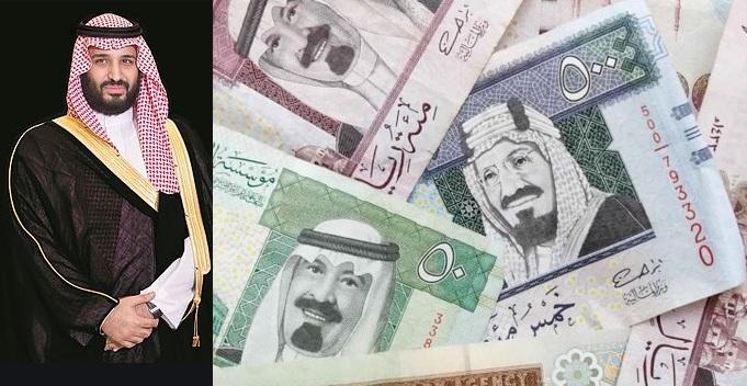 """""""بالفيديو"""" السعودية تودع الريال الورقي إلى الأبد وتكشف عن البديل للعملة الورقية وموعد وقف التعامل بالريال الورقي"""
