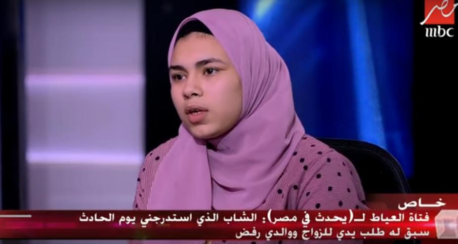 بالفيديو| في أول لقاء لها.. فتاة العياط تروي تفاصيل قتلها شاباً اتهمته بمحاولة اغتصابها