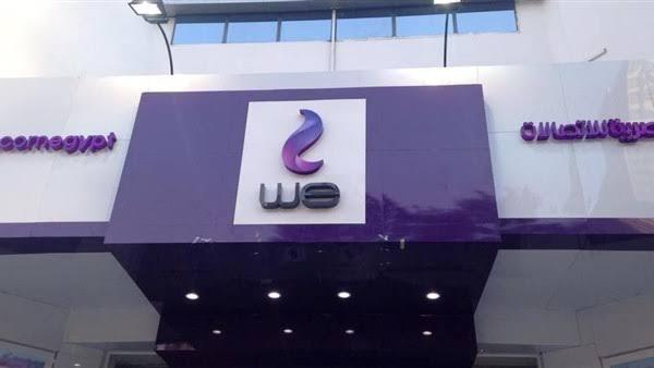 المصرية للاتصالات تلغي فترة السماح للإنترنت وتكشف عن خطتها لمضاعفته وتتيح راوتر جديد بـ«5 جنيهات» 3