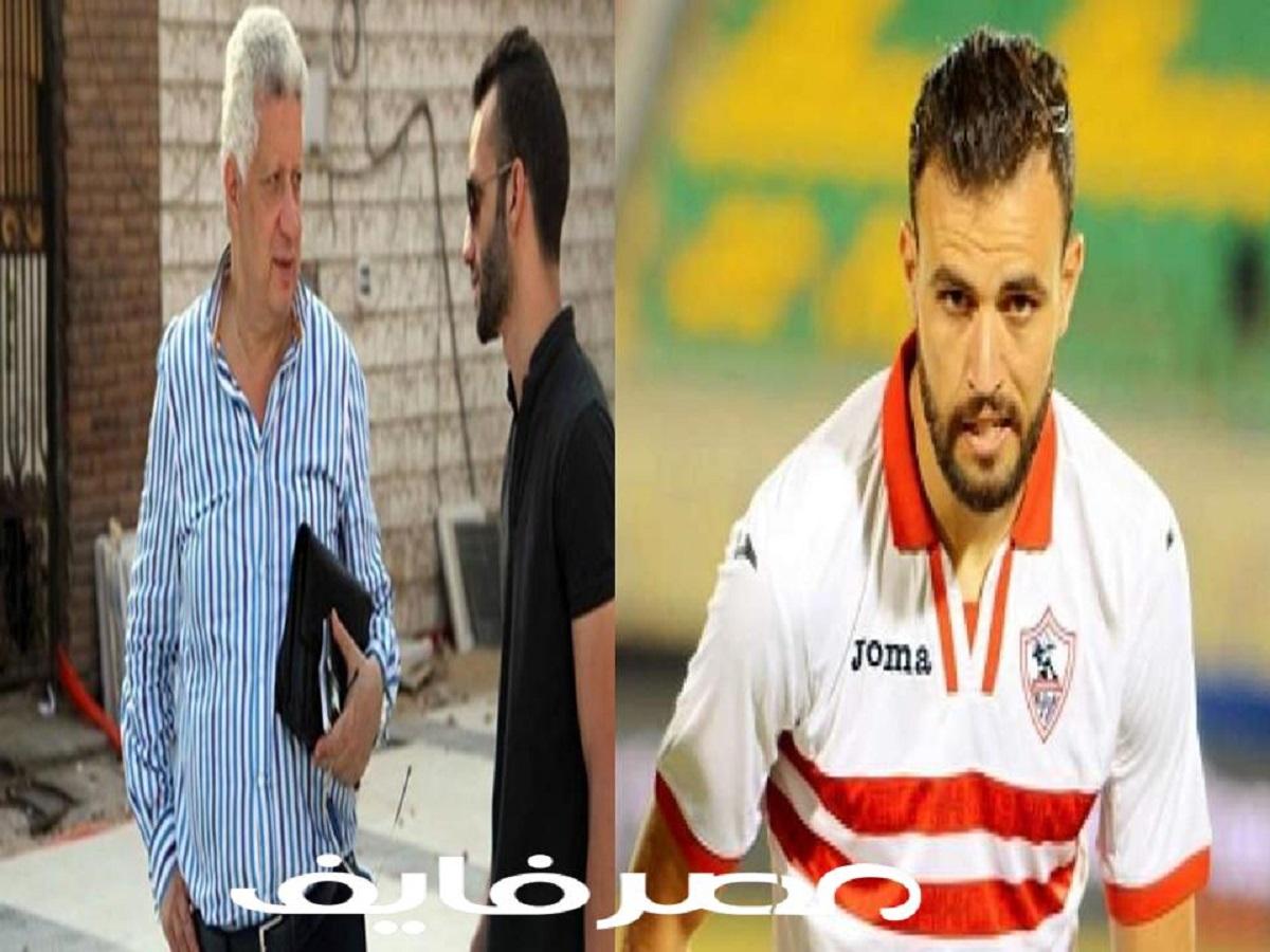 النقاز يزيد من جرح نادي الزمالك وهجوما شرسا من الجماهير