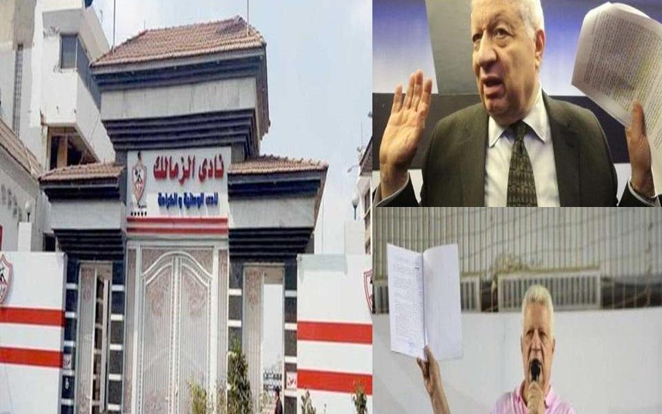 مرتضى منصور يتهم المطالبين برحيله على تويتر بتقاضيهم أجرا