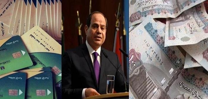 """شجع المنتج المحلي واشتري المصري """"مبادرة الرئيس لخفض أسعار السلع"""" وبيان حكومي بعرض المسودة الأخيرة للمبادرة"""
