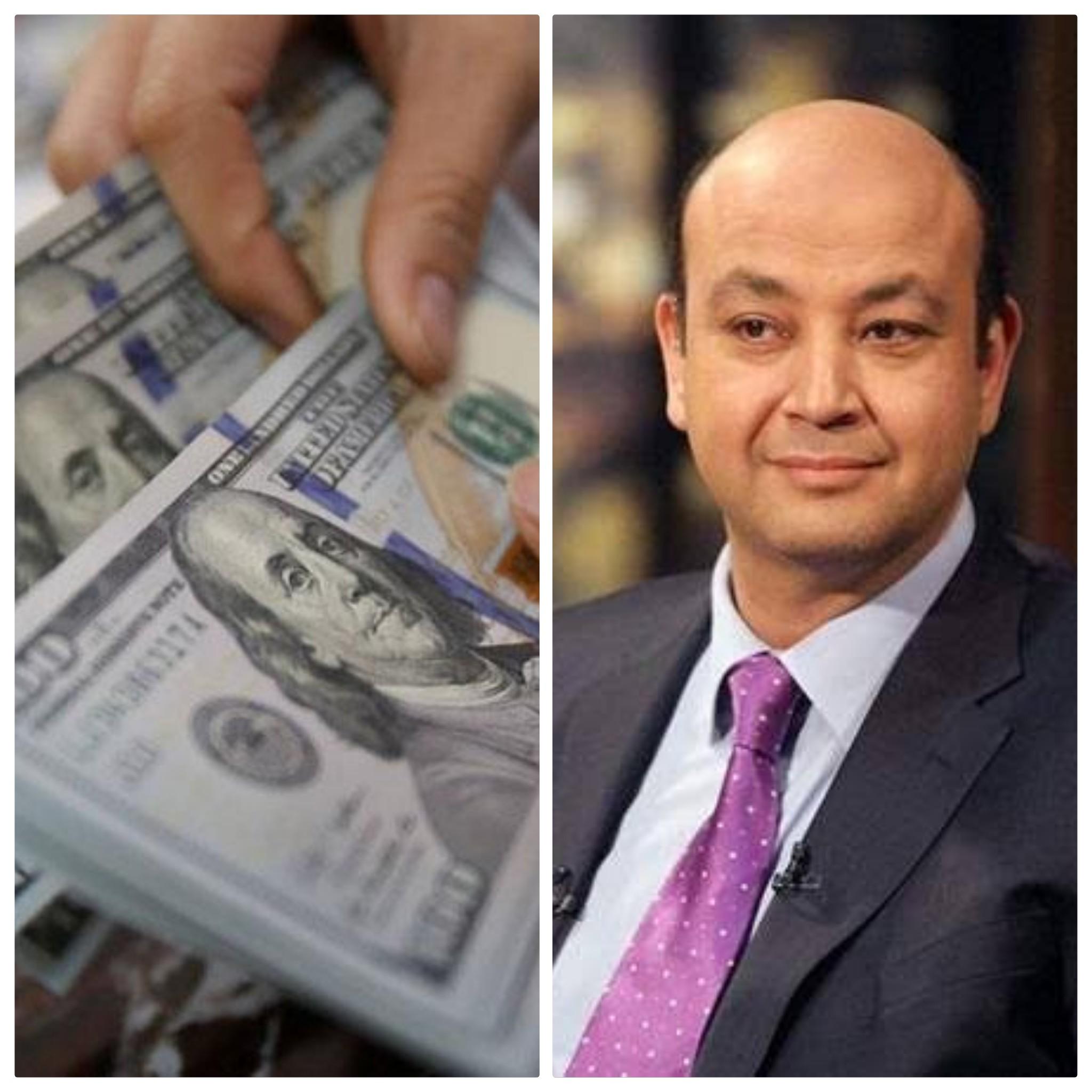 بالفيديو| تعليق عمرو أديب على كسر الدولار حاجز الـ16 جنيهًا