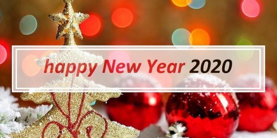 صور ورسائل تهنئة بالعام الميلادي الجديد 2020 مسدجات السنة الجديدة Happy New Year
