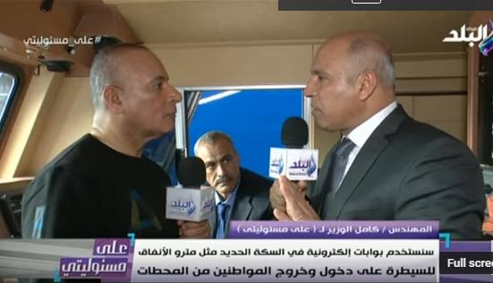 بالفيديو| كامل الوزير: مفيش مانع من شوية ترهيب لمنع التهرب من دفع ثمن تذكرة القطار