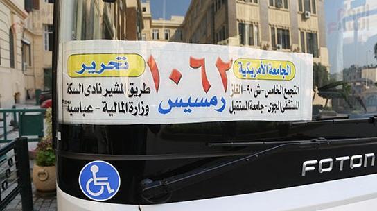 بالصور..لأول مرة فى مصر..إعرف أماكن ركوب الأتوبيس الكهربائى وسعر التذكرة!