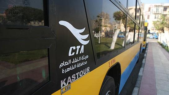 بالصور..لأول مرة فى مصر..إعرف أماكن ركوب الأتوبيس الكهربائى وسعر التذكرة! 1