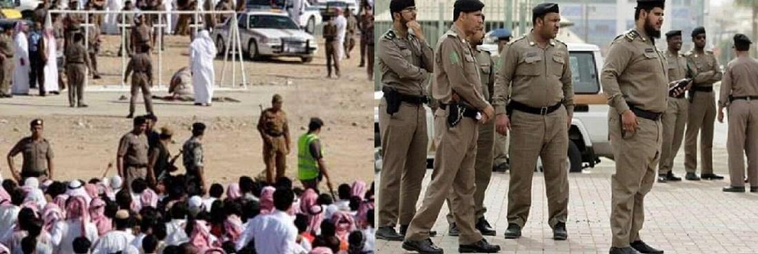 إعدام مواطن مصري في السعودية.. وبيان من الداخلية بالتفاصيل