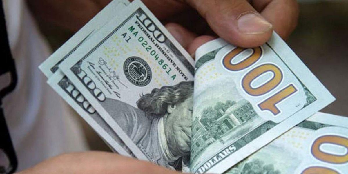 سعر الدولار اليوم الخميس 16-1-2020 في البنوك