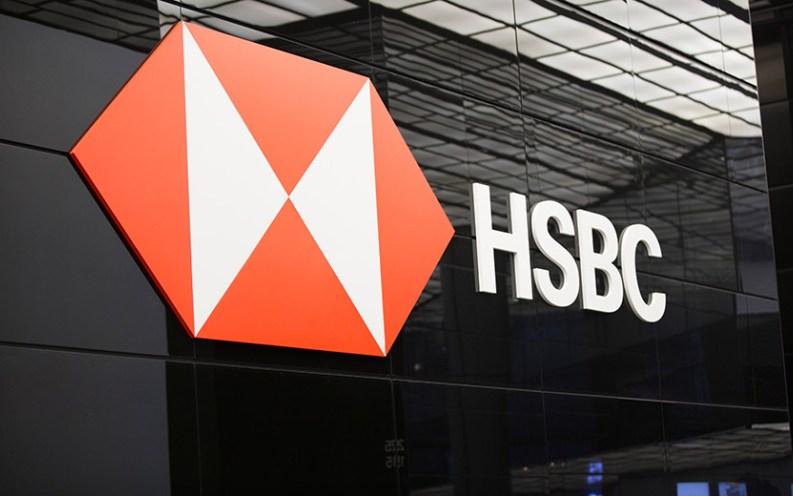 قرض سيارة من بنك HSBC .. بدون ضامن وسعر فائدة تنافسي تعرف الشروط والمستندات 1