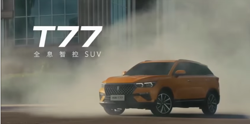 سيارة صيني جديدة دفع رفاعي ومميزات رائعة تغزو الأسواق بسعر أقل من «160 ألف جنيه فقط».. صور وفيديو 1