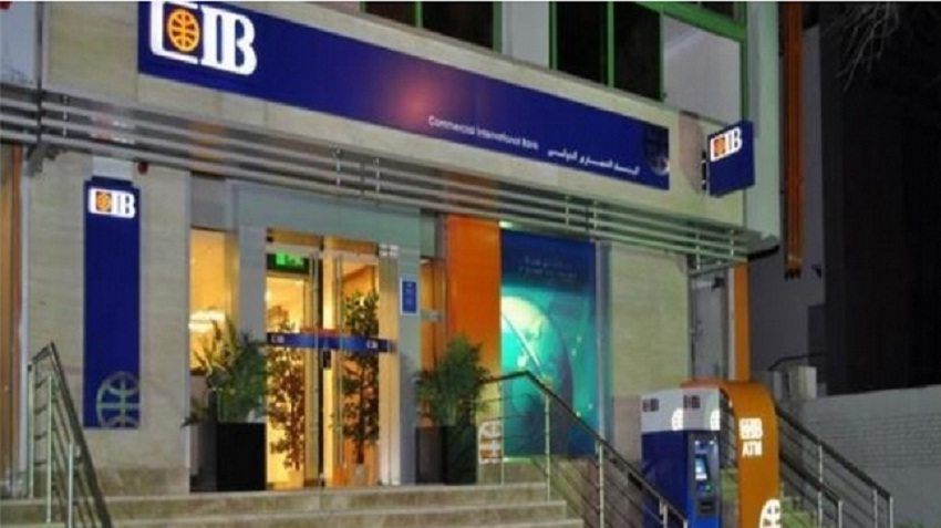 بنك CIB يُعلن عن وظائف خالية والتقديم إلكترونياً.. إليكم التفاصيل وأهم الشروط