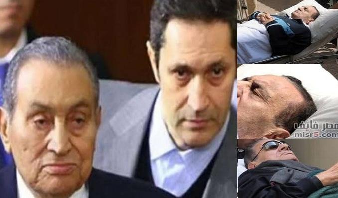 حفيد مبارك ينشر أول صورة لجده بعد إجراءه عملية جراحية دقيقة بالمستشفى العسكري وتفاصيل حالته الصحية الآن 1