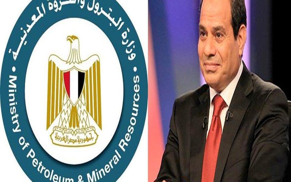 مصر تؤكد تحقيق الاكتفاء الذاتي من الغاز الطبيعي..وتعلق على استيراد الغاز الإسرائيلي