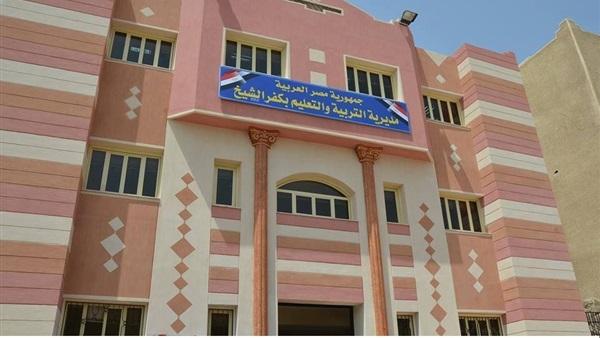 نتيجة الشهادة الاعدادية كفر الشيخ 2020 فيتو