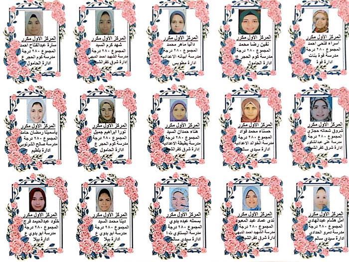 نتيجة الشهادة الإعدادية محافظة كفر الشيخ الترم الثاني 2020 ظهرت الآن 3