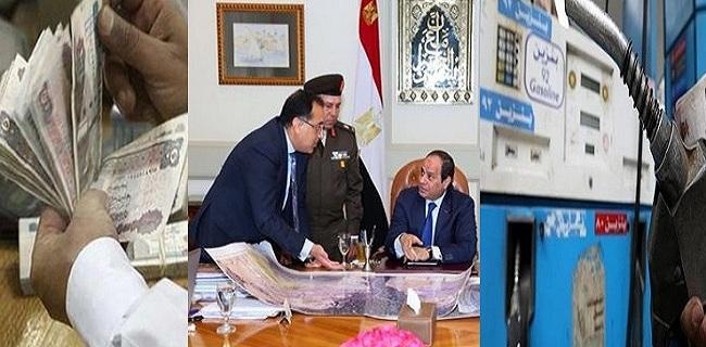 """وتتوالى البشريات """"في اليوم الـ 3 من السنة الجديدة"""" الحكومة تزف للمصريين خبريين سارين مع بداية 2020 والتنفيذ في يناير الجاري"""