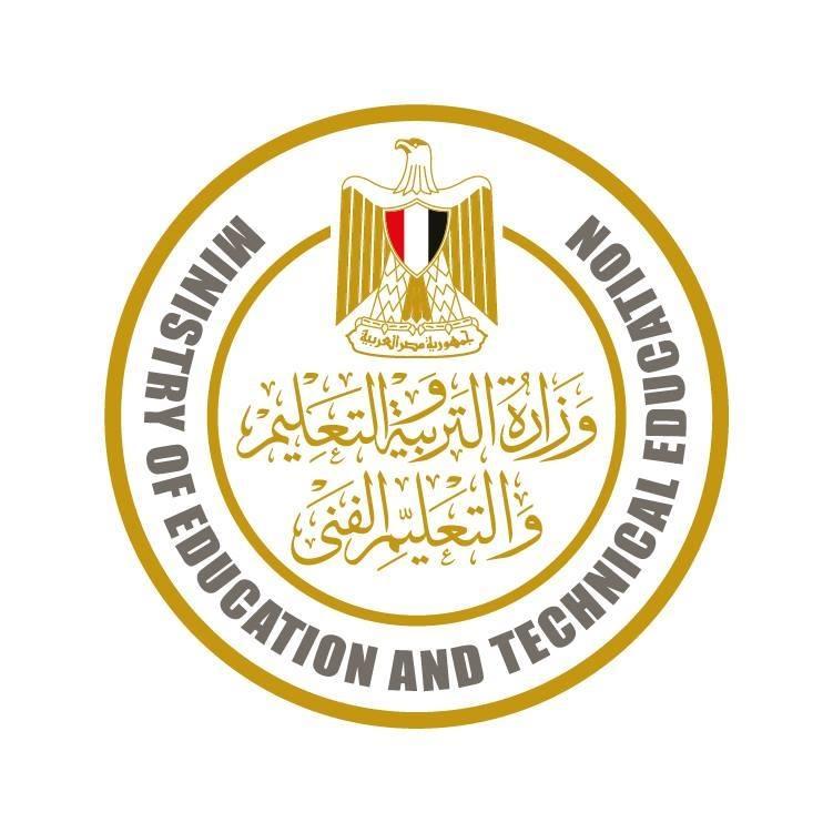 وزارة التربية والتعليم نتيجة الشهادة الاعدادية الترم الأول 2020