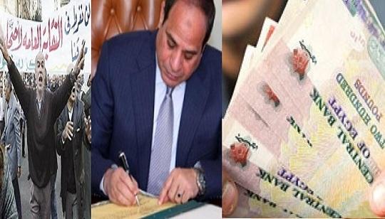 وتتوالي بشريات يناير  هدايا الحكومة المصرية لأصحاب المعاشات في العام الجديد و9 خدمات ومزايا بدايةً من الشهر الجاري