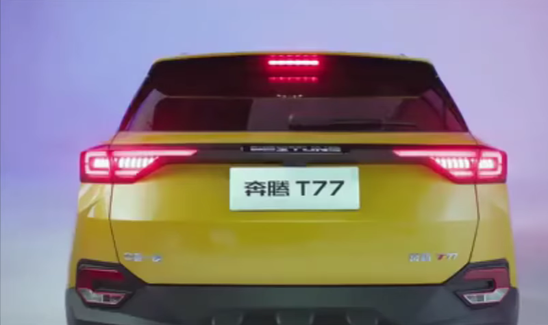 سيارة صيني جديدة دفع رفاعي ومميزات رائعة تغزو الأسواق بسعر أقل من «160 ألف جنيه فقط».. صور وفيديو 2