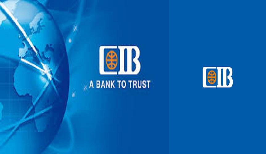 بنك CIB يُعلن عن وظائف خالية والتقديم إلكترونياً.. إليكم التفاصيل وأهم الشروط 1