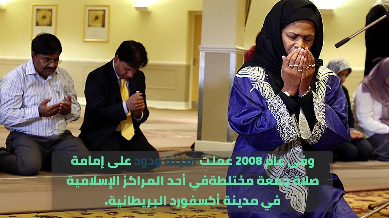 اندلاع النقاش حول إمامة المرأة للرجل مجدداً على يد كاهنة بهلول 2