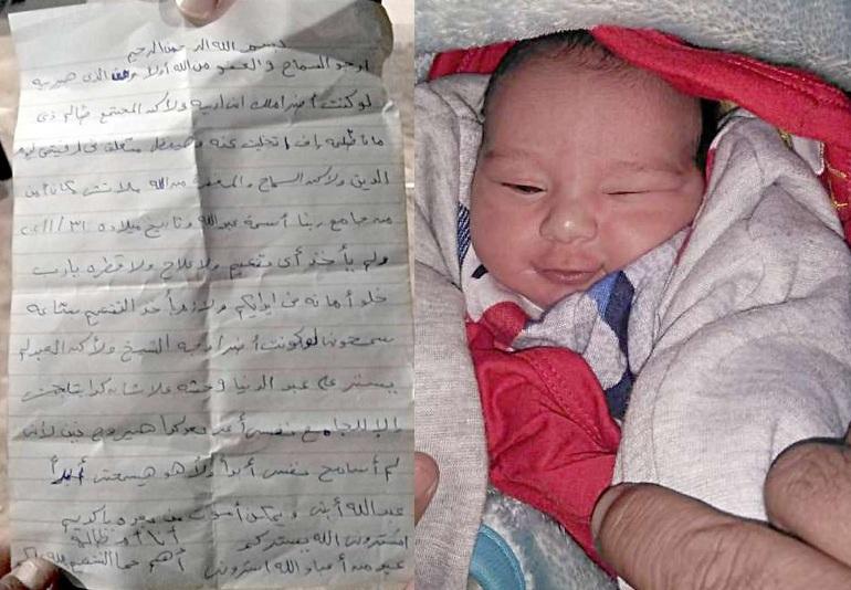 """بالصور """"استروني الله يستركم وأنا أم ظالمة"""" العثور على طفل بمسجد في السويس وأمه تترك رسالة مؤلمة بجواره"""