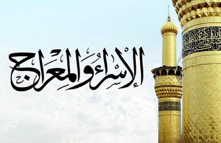 دار الإفتاء المصرية تستطلع الهلال وتعلن عن أول أيام شهر رجب 1 24/2/2020 - 4:25 م