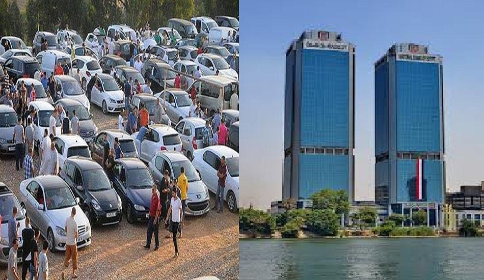 البنك الأهلي يُتيح قروض السيارات المستعملة بضمان الأوعية الإدخارية بزيادة 3%.. وأهم الشروط