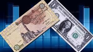 تباين سعر الدولار في نهاية تعاملات اليوم الاثنين 6 أبريل 2020 بالبنوك.. وأقل سعر للبيع